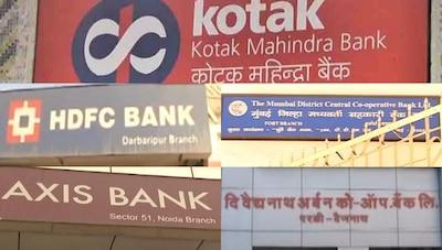 Bank Fraud 10 Major Cases Post Demonetisation