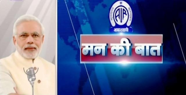 Man Ki Baat: PM Modi talks about Swachh Bharat Internship in his 43rd address