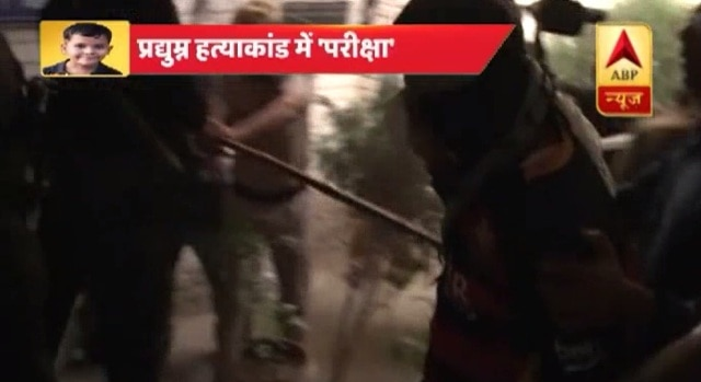 Pradyuman Murder: CBI likely to take arrested class 11 student to Ryan School for probe