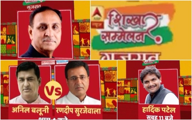Gujarat Assembly Polls 2017: ABP News organises Shikhar Sammelan to know the pulse of the state