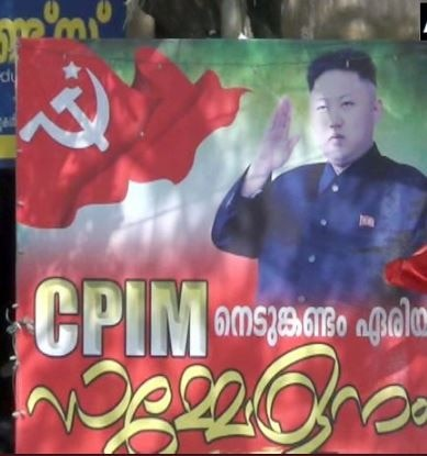 "Sambit alleges CPM of using Kim Jong-Un as their ""poster body"""