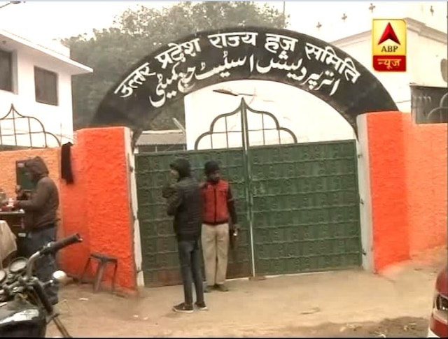 Painting UP saffron: Lucknow's Haj House wall painted by Yogi government