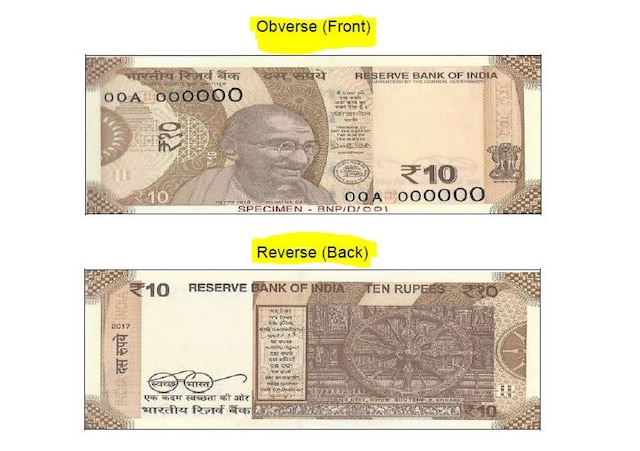 RBI Introduces new Rs 10 banknote in Chocolate Brown colour