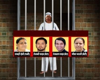 With Lalu gone, who will lead RJD now?