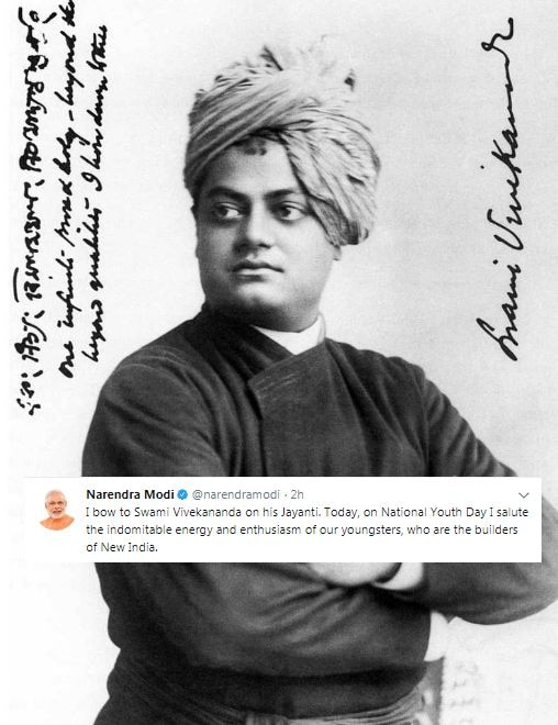 Twitter celebrates birth anniversary of Swami Vivekananda, here are five interesting facts about him