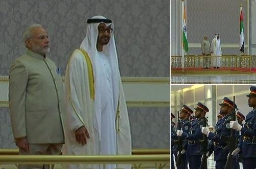 Modi arrives in UAE