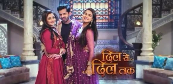 Is Colors TV show 'Dil Se Dil Tak' going OFF-AIR?