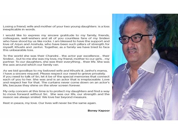'Please Respect Our Need To Grieve Privately': Boney Kapoor