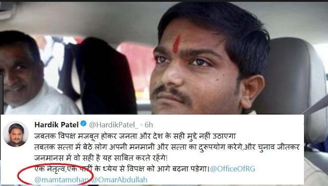Funny!Hardik Patel Tags Actress Mamta Mohandas In A tweet Advicing Rahul, Gets Trolled