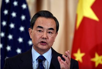 US Pushing Relations To Brink Of A Cold War: Chinese Foreign Minister