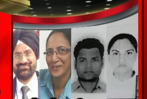 Mumbai plane crash: Here is the story of deceased pilot Maria Zuberi, technician Surabhi