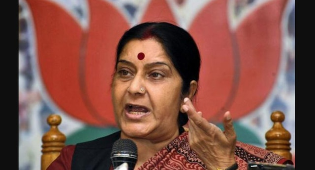 Jammu and Kashmir internal matter, says India in reaction to OIC resolution