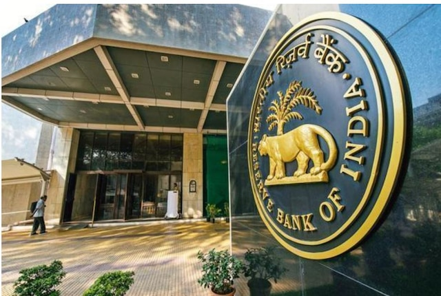 RBI Grade B 2018 recruitment: Apply to earn upto 75,831 per month! Check exam dates, eligibility criteria, other details