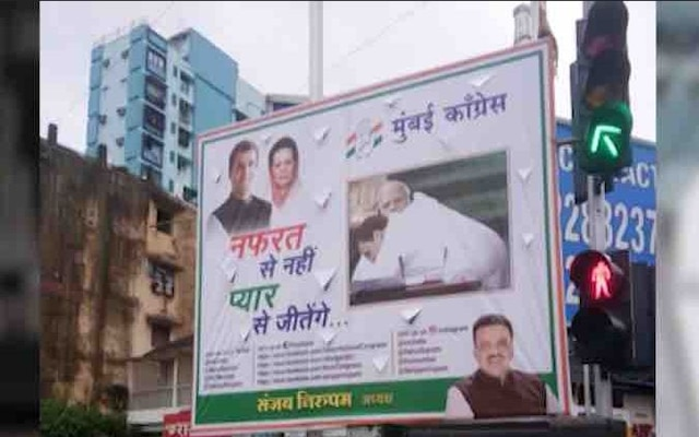 Mumbai: Congress puts up posters of Rahul Gandhi hugging Modi ahead of Amit Shah's visit