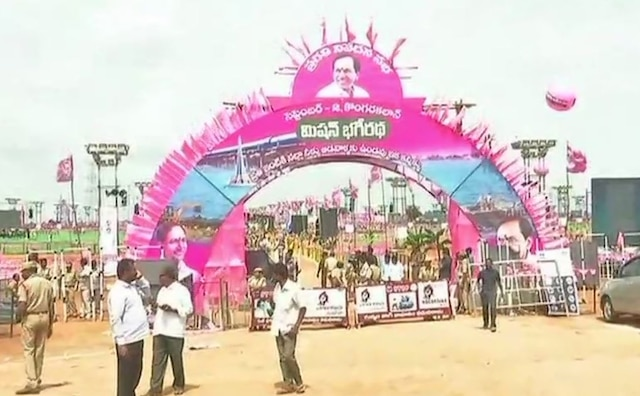 Hyderabad: Telangana CM KCR calls for mega public meeting of 25 lakh people; announcement of early election speculated