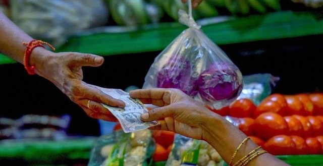 Good News! Lower food prices ease India's October retail inflation to 3.31 percent from 3.70 percent in September