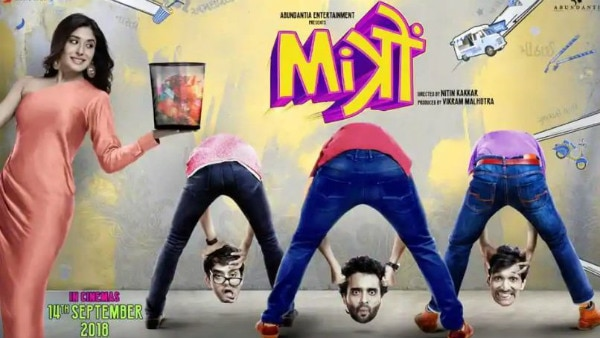 'Mitron' REVIEW: Jackky-Kritika's film is a predictably formulaic love story