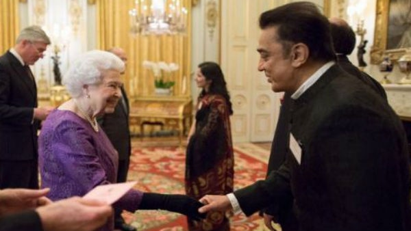 When actor Kamal Haasan meets Queen Elizabeth II