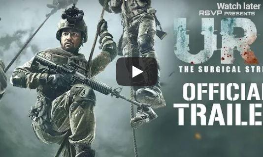 Get battle-ready with 'URI' trailer