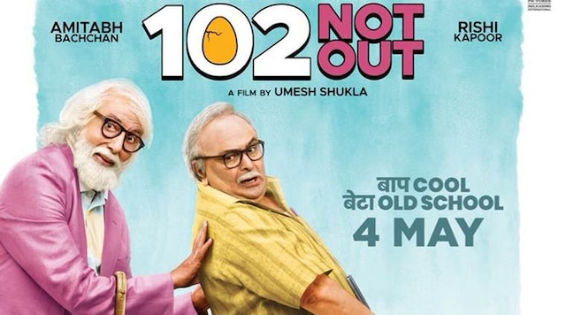 102 Not Out MOVIE REVIEW: 102 minutes Of unalloyed emotional bonding between Amitabh Bachchan and Rishi Kapoor