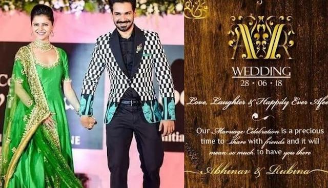 CHECK OUT Rubina Dilaik and Abhinav Shukla's reception INVITE