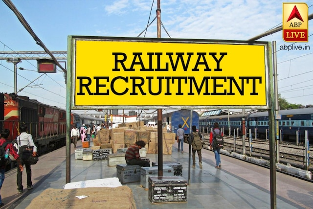 Indian Railways Recruitment:  13487 posts of engineers, depot superintendents available, read to know more