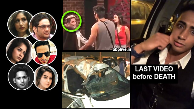 Danish Zehen Death: TV actors Roshni Walia, Aly Goni, Jannat Zubair & others shocked with 'Ace Of Space' contestant's passing away