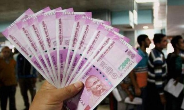 Maharashtra government to implement 7th Pay Commission from January 1