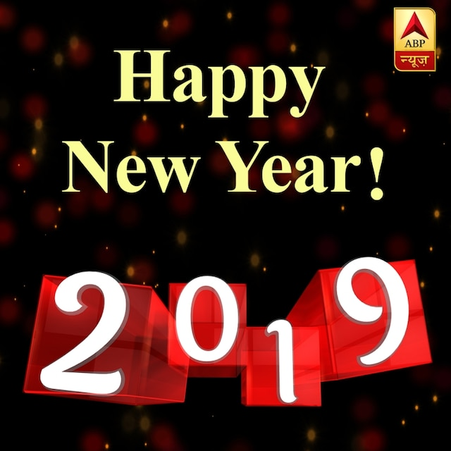 Happy New Year Message 70