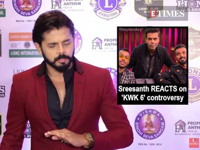 Hardik Pandya-K L Rahul 'Koffee With Karan 6' controversy: 'Bigg Boss 12' runner up S. Sreesanth REACTS: