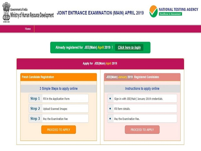 JEE Main 2019 application process begins, register before March 7 at jeemain.nic.in