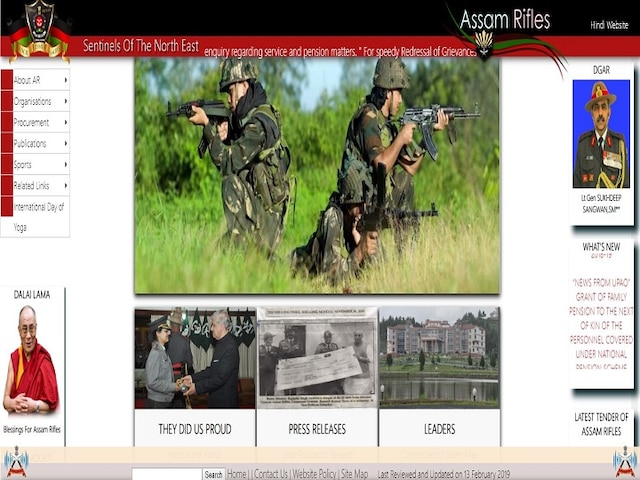 Assam Rifles Recruitment 2019: Sports quota posts announced at assamrifles.gov.in, registration begins Feb 16