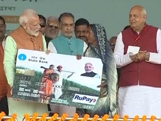 PM Modi to launch PM-KISAN scheme today; over 1 cr farmers to get Rs 2,000 each in 1st tranche