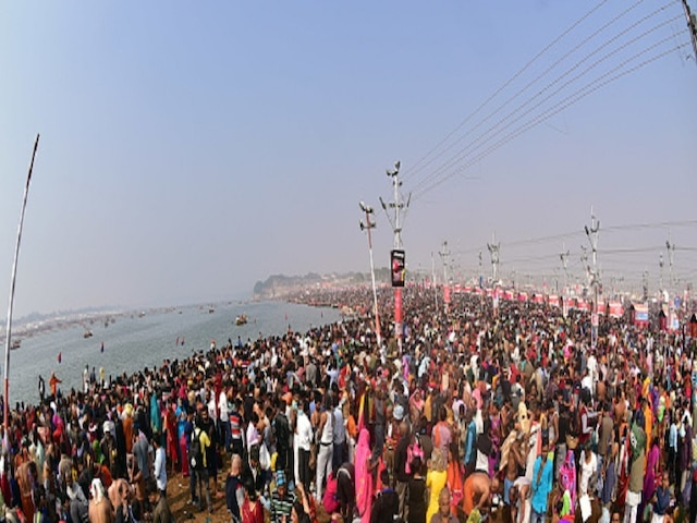 Mahashivratri marks the final holy dip of Kumbh 2019, massive crowd expected in Prayagraj