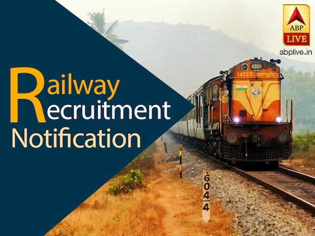 RRB Recruitment 2019: Apply for Ministerial, Isolated categories on regional websites; salary up to Rs 47,600