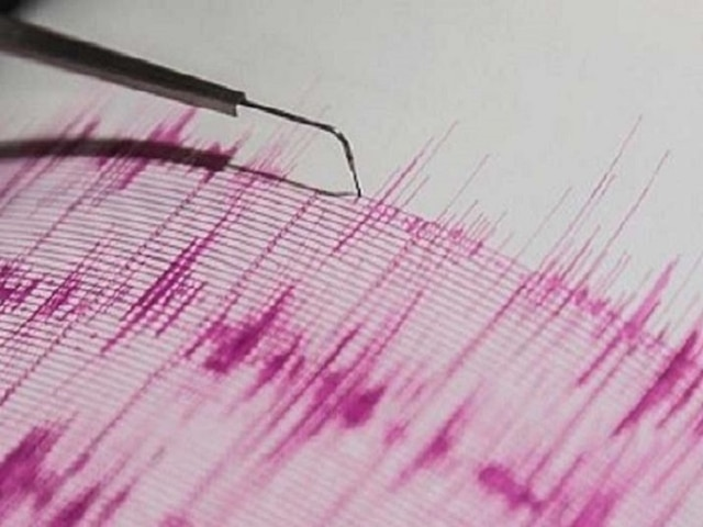4.8 magnitude earthquake hits Andaman Islands Region, no casualty or damage reported