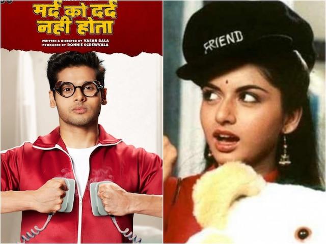 Mard Ko Dard Nahi Hota actor & Bhagyashree's son Abhimanyu Dassani: I don't think I belong to film industry