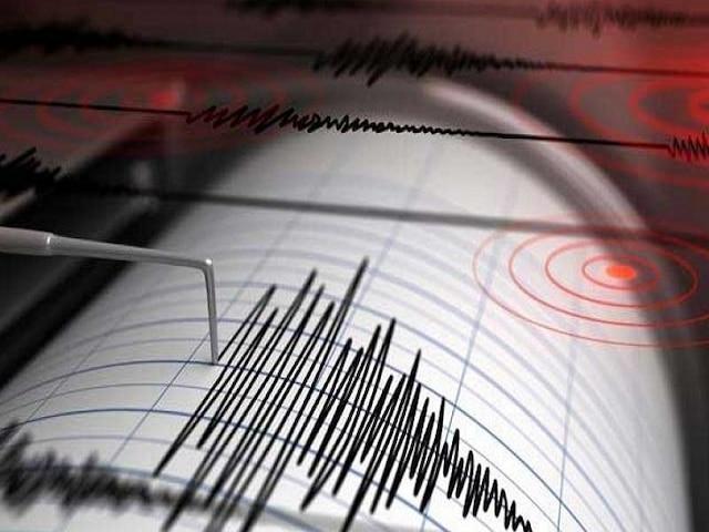 4.8 magnitude earthquake strikes Nicobar Islands, no damage to life or property