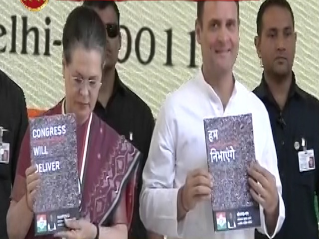 Lok Sabha election 2019: 'Will re-design MGNREGA': Congress releases manifesto, promises to increase employment days to 150 from 100