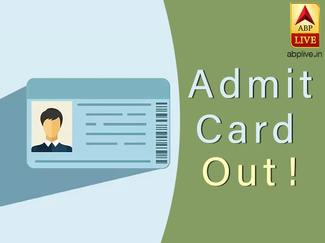 NCHM JEE 2019: Admit card released by NTA at ntanchm.nic.in; Exam on April 27