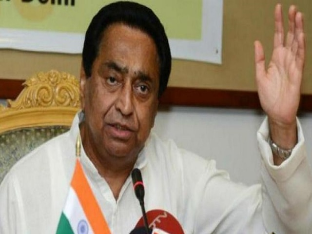 Kamal Nath absent from CWC meet to discuss LS poll rout