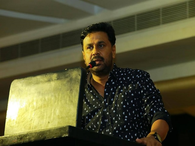 Malayalam superstar Dileep gets relief in abduction case