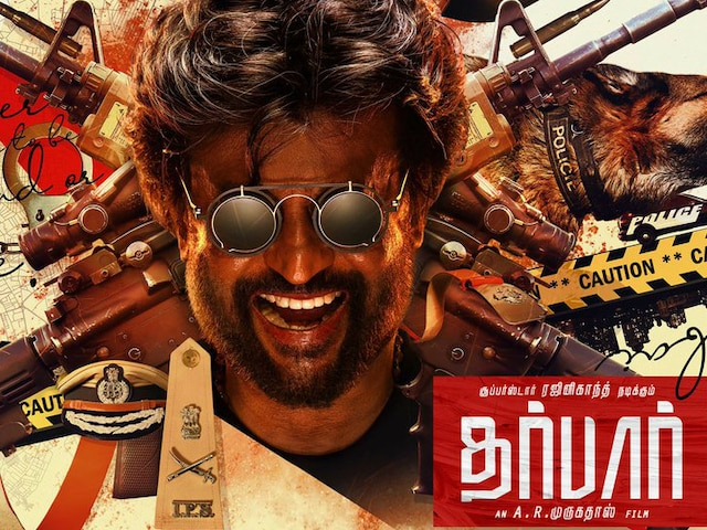Rajinikanth's next titled 'Darbar', AR Murugadoss shares first look