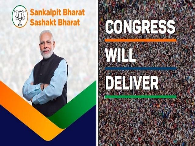 BJP Sankalp Patra vs Congress Manifesto - How do parties promise to improve India education