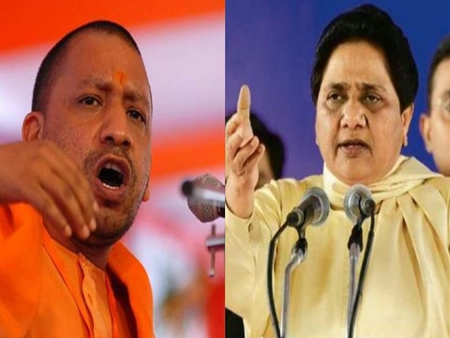 Adityanath prohibited from campaigning for 72 hours, Mayawati for 48 for violating model code of conduct