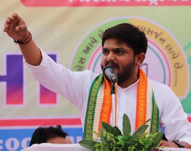 Lok Sabha elections Gujarat farmer denies permission for Hardik Patel's helicopter to land