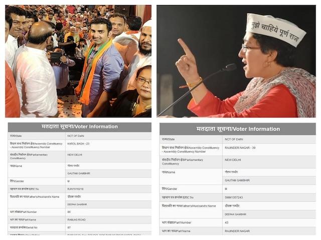 Gambhir hit wicket by two voter cards alleges AAP BJP says party losing sleep
