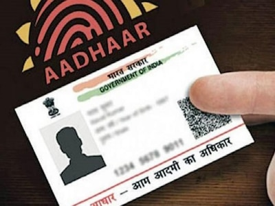 Did You Know Address On Aadhaar Card Can Be Updated Online? Check  Step-By-Step Process To Update Address