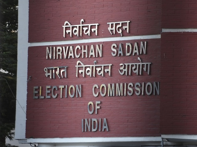 BJP, Congress among parties yet to submit details to EC on electoral bonds