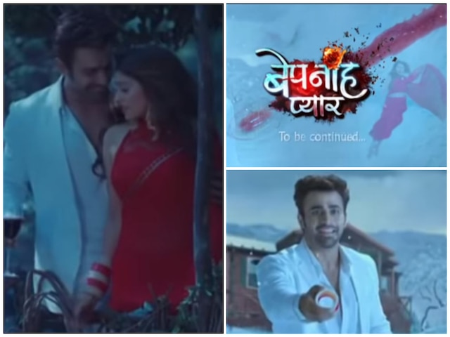 Bepanah Pyaarr time slot launch date- Pearl V Puri & Aparna Dixit show to go ON-AIR from June 3 (WATCH PROMO)